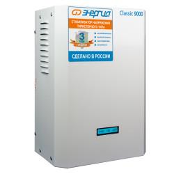 Стабилизатор напряжения Энергия Classic 9000 / Е0101-0098